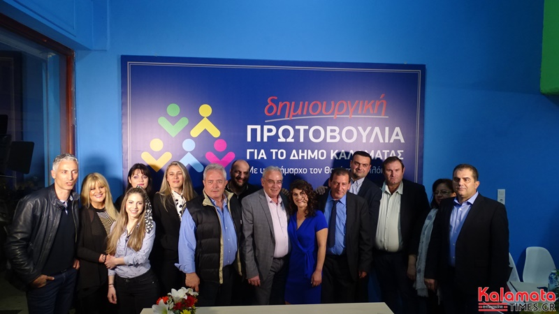 Ο Θανάσης Βασιλόπουλος παρουσίαση 4 νέων υποψήφιων αλλα και τον γραφείων του συνδυασμού του 2