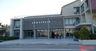 Αναβλήθηκε η συναυλία του Γιάννη Πάριου στην Καλαμάτα