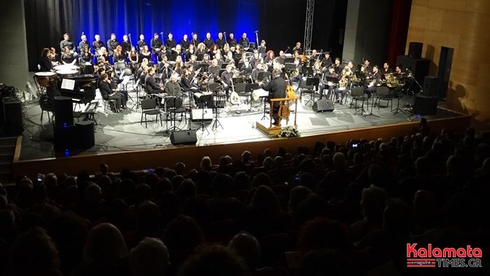 Δύο σπουδαίες συναυλίες στο κατάμεστο Μέγαρο Χορού Καλαμάτας