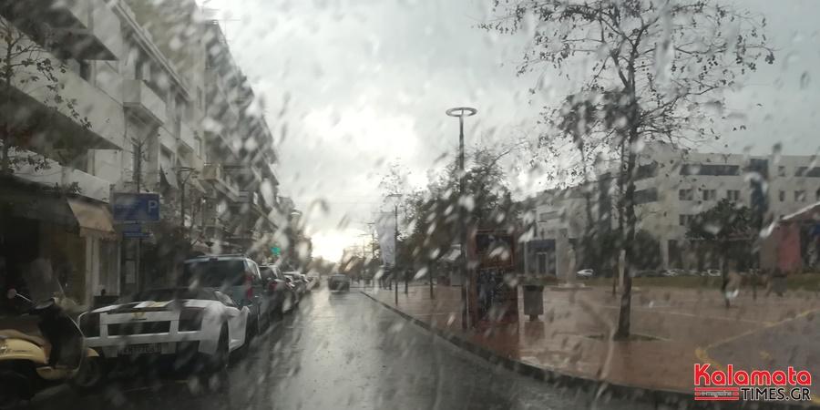 Χαλάει ο καιρός το Σαββατοκύριακο με βροχές και καταιγίδες 1