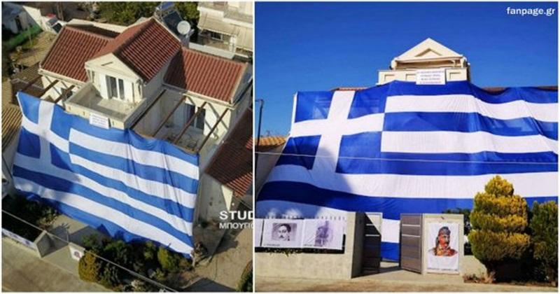 Αργολίδα: Σκέπασε όλο το σπίτι με μια τεράστια Ελληνική σημαία 1