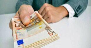 Μόλις εγκρίθηκε: Επίδομα ανάσα 500 ευρώ τον μήνα!