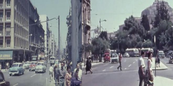 Βίντεο-ντοκουμέντο: Ετσι ήταν οι δρόμοι της Αθήνας το 1962