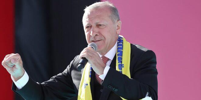 Διπλή πρόκληση Ερντογάν: Δεν θα υπάρξει ξανά Κωνσταντινούπολη και θα κάνουμε τζαμί την Αγιά Σοφιά