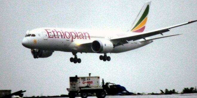 Βρέθηκε το μαύρο κουτί του αεροπλάνου που συνετρίβη στην Αιθιοπία