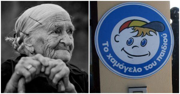 Γυναίκα άφησε κληρονομιά 1.000.000 ευρώ στο Χαμόγελο του Παιδιού και δίνει ένα σπουδαίο μάθημα ανθρωπιάς 13