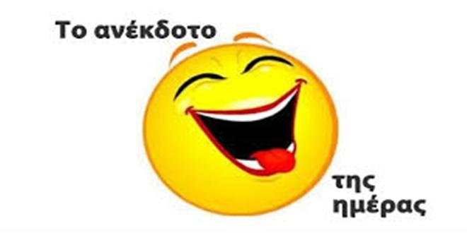 Ώρα για γέλιο! 13