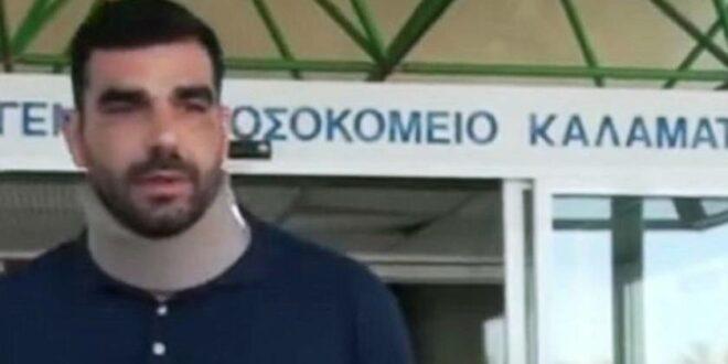 Καλαμάτα: Ένοχοι τέσσερις για τον ξυλοδαρμό του βουλευτή Π. Κωνσταντινέα