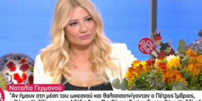 Χαμός με τη Φαίη Σκορδά στην εκπομπή του Θέμη Γεωργαντά!