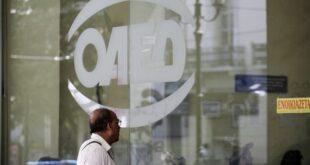 ΟΑΕΔ Επίδομα μακροχρονίως ανέργων: Πως θα κάνετε την αίτηση