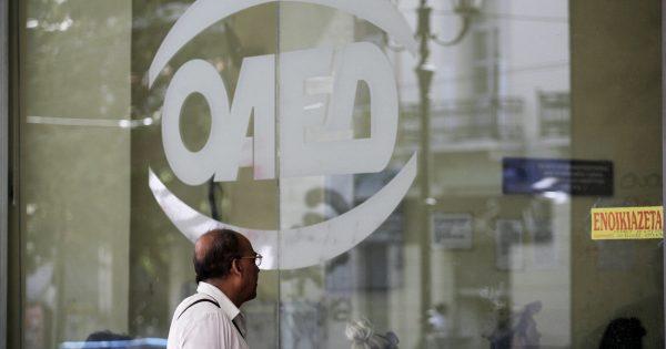 ΟΑΕΔ Επίδομα μακροχρονίως ανέργων: Πως θα κάνετε την αίτηση 1