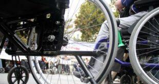 Σύνταξη λόγω αναπηρίας: Προϋποθέσεις απονομής & ποσό σύνταξης
