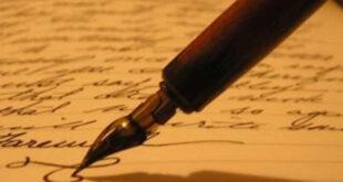 Παγκόσμια Ημέρα Ποίησης 2019 από την Ένωση Μεσσήνιων Συγγραφέων και την Ένωση Μικρασιατών Μεσσηνίας «Η ΙΩΝΙΑ»