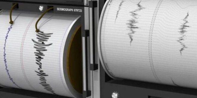 Σεισμός 4,5 Ρίχτερ ανάμεσα σε Ζάκυνθο και Ηλεία