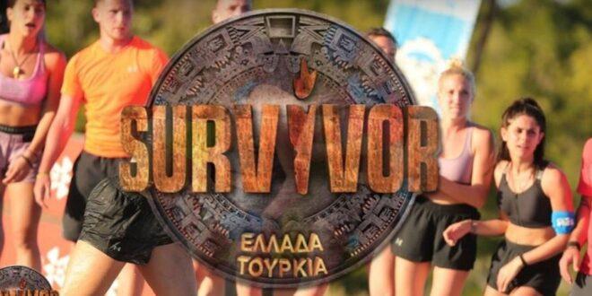 Τέλος το «Ελλάδα‑ Τουρκία» στο Survivor