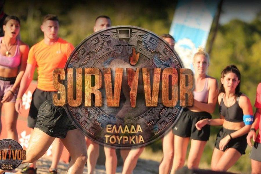 Τέλος το «Ελλάδα‑ Τουρκία» στο Survivor 1