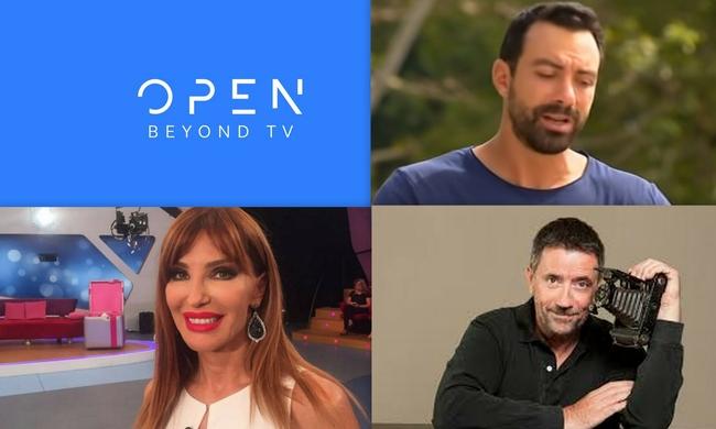 Υψηλά νούμερα τηλεθέασης για το Open- Τι έκαναν «Survivor»-«Πακέτο» και «Στην υγειά μας ρε παιδιά»; 1