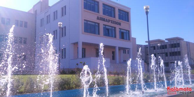 Πόσοι δημοτικοί σύμβουλοι θα εκλεγούν στο Δήμο Καλαμάτας