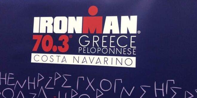 Περιφέρεια Πελοποννήσου: ironman® 70.3 ® greece ,14 Απριλίου 2019 , στην costa navarino !