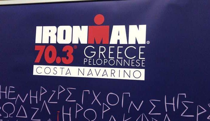 Περιφέρεια Πελοποννήσου: IRONMAN® 70.3 ® Greece ,14 Απριλίου 2019 , στην Costa Navarino ! 45