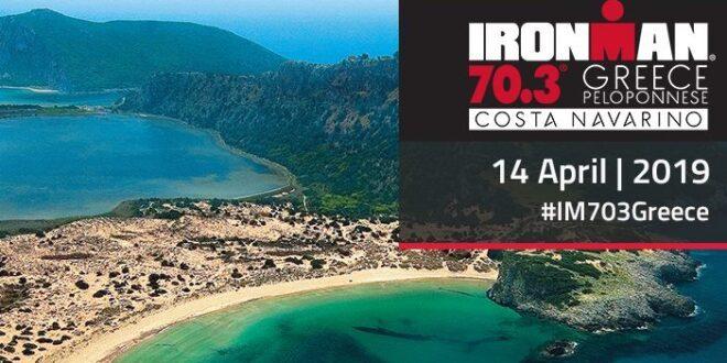 Το πρώτο ironman®70.3®greece, costa navarino την Κυριακή 14 Απριλίου !