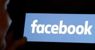 Το facebook μπλόκαρε τις σελίδες της Χρυσής Αυγής
