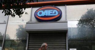 Προπληρώνει ο ΟΑΕΔ τα επιδόματα ανεργίας και το δώρο Πάσχα