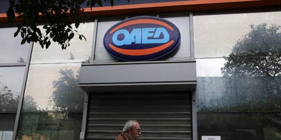 Προπληρώνει ο ΟΑΕΔ τα επιδόματα ανεργίας και το δώρο Πάσχα 1