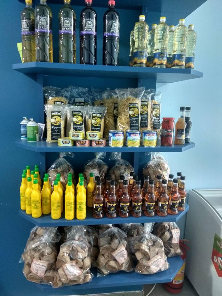 25398753 2033117173636628 4111151945978520825 n - Ανοιχτά θα είναι το κατάστημα «Frost food» την Κυριακή των Βαΐων