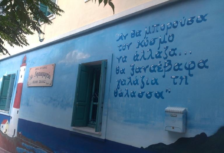 «Πράσινη Πελοπόννησος» για την Περιφέρεια Πελοποννήσου με επικεφαλής την Δήμητρα Λυμπεροπούλου