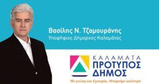 Ο Β. Τζαμουράνης συνεχίζει τις επισκέψεις σε περιοχές της Καλαμάτας