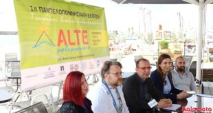 """Με 60 εκθέτες η Παμπελοποννησιακή έκθεση τουρισμού  ειδικών ενδιαφερόντων """"Alte Peloponnese"""" στην Καλαμάτα!"""
