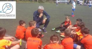 Ρόη Πετροπούλου: Δωρεάν ποδολογικός έλεγχος στους αθλητές της Ακαδημίας ποδοσφαίρου Πατίστα