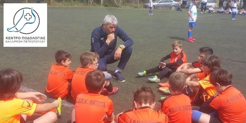 Ρόη Πετροπούλου: Δωρεάν ποδολογικός έλεγχος στους αθλητές της Ακαδημίας ποδοσφαίρου Πατίστα 7