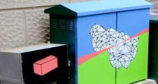 Ο δήμος Αθηναίων καλεί τους καλλιτέχνες να ζωγραφίσουν τα κουτιά του ΟΤΕ