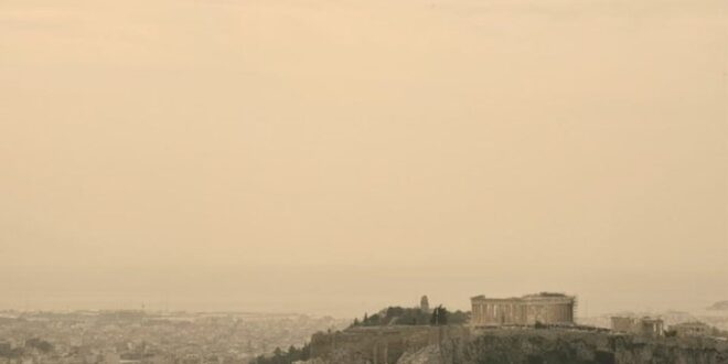 """Η αφρικανική σκόνη """"σκεπάζει"""" τη χώρα - Πού θα ρίξει λασποβροχή"""
