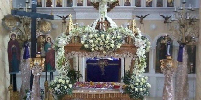 Τα έθιμα και οι παραδόσεις της Μεγάλης Παρασκευής