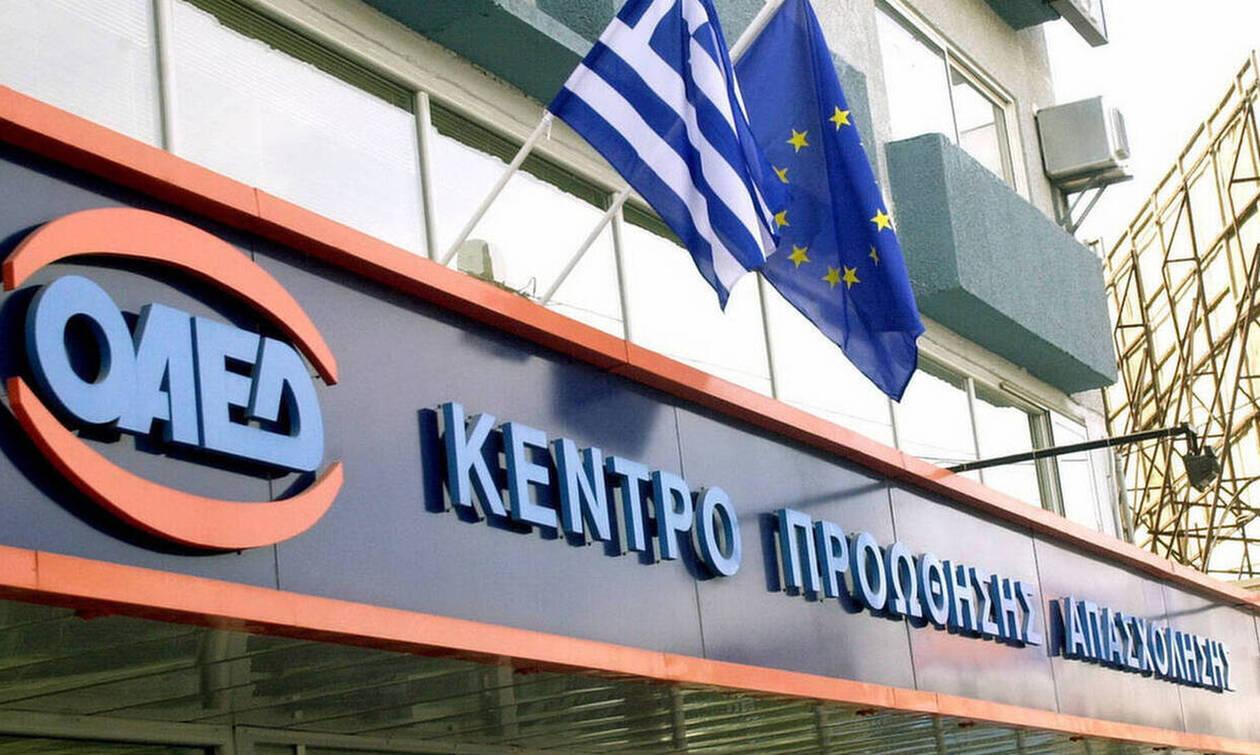 Επίδομα 400 ευρώ: Ποιοι οι δικαιούχοι της έκτακτης αποζημίωσης – Πότε η πληρωμή 2