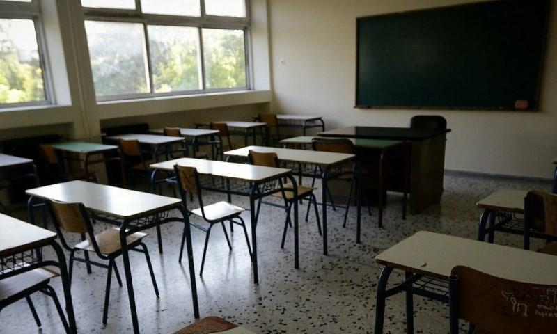 Υπουργείο Παιδείας: Προχωρά η διαδικασία για «κουδούνι στις εννιά» σε γυμνάσια και λύκεια 12