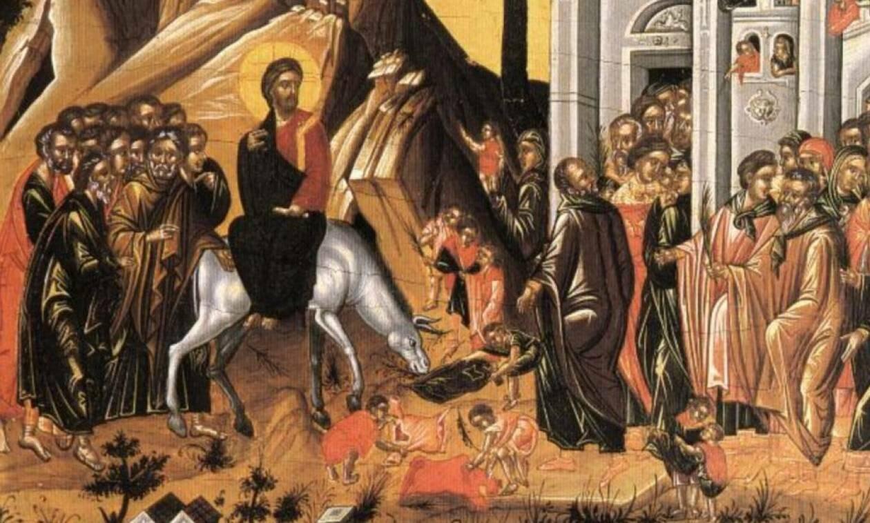 Κυριακή των Βαΐων: Τι γιορτάζουμε σήμερα 13