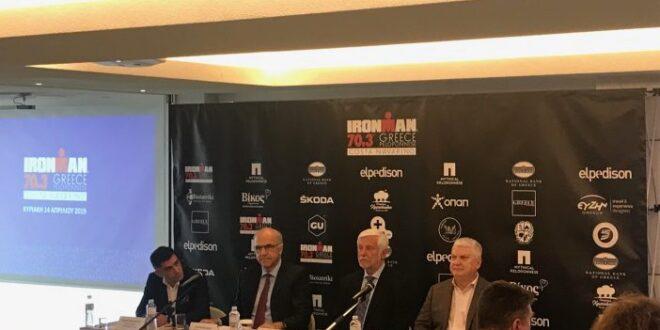IRONMAN®70.3®Greece:Παγκόσμια αθλητική διοργάνωση φέρνει 5000 επισκέπτες στη Μεσσηνία !