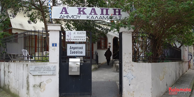 Ο Μιχάλης Αντωνόπουλος στην Β' Λέσχη Φιλίας του Δ. Καλαμάτας 1