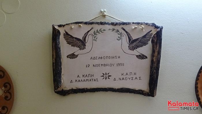 Ο Μιχάλης Αντωνόπουλος στην Β' Λέσχη Φιλίας του Δ. Καλαμάτας 3