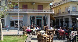 Αδέσποτες Κυριακές στο ουζοτσιπουρομεζεδοκαφενέ «Αριστοτέλειο»