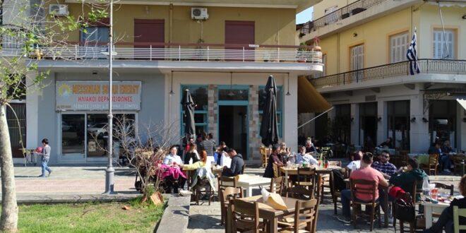 """Αδέσποτες Κυριακές στο ουζοτσιπουρομεζεδοκαφενέ """"Αριστοτέλειο"""""""