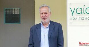 Την Τρίτη του Πάσχα τα εγκαινιάζει το εκλογικό του κέντρο ο Μιχάλης Αντωνόπουλος