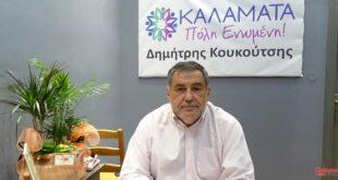 Δημήτρης Κουκούτσης: 4 ερωτήματα για τα οικονομικά του Δήμου Καλαμάτας.