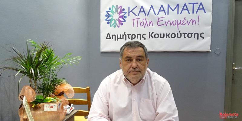 Δημήτρης Κουκούτσης: 4 ερωτήματα για τα οικονομικά του Δήμου Καλαμάτας. 1