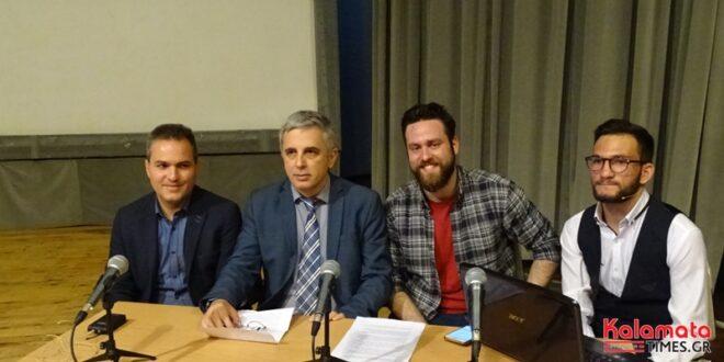 Ο «Ανοιχτός Δήμος» παρουσίασε το πρόγραμμα του για τον αθλητισμό στην Καλαμάτα