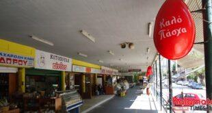 Λαϊκή αγορά στην Καλαμάτα στις 30 Απριλίου λόγω της Πρωτομαγιάς